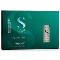ALFAPARF MILANO Лосьон восстанавливающий структуру волос / SDL R REPARATIVE LOTION 6*13 мл