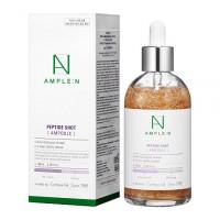 AMPLE:N, Ампула Peptide Shot, 100 мл