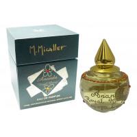 Ananda Royal Mango: парфюмерная вода 100мл