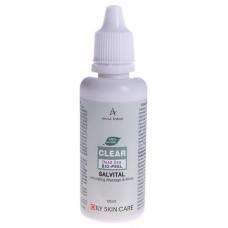 ANNA LOTAN Био-пилинг Сальвиталь / Dead Sea Bio-Peel Salvital CLEAR 125 мл