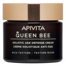 Apivita Комплексный уход с насыщенной текстурой, 50 мл (Apivita, Queen Bee)