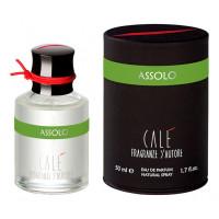 Assolo: парфюмерная вода 50мл (новый дизайн)