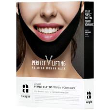 AVAJAR Маска лифтинговая женская, черная / Perfect V lifting premium woman black mask 5 шт