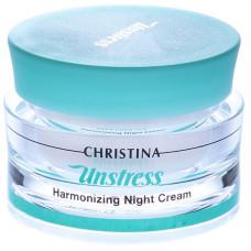 CHRISTINA Крем гармонизирующий ночной / Harmonizing Night Cream UNSTRESS 50 мл