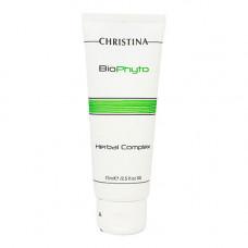 CHRISTINA Пилинг растительный облегченный / Bio Phyto Herbal Complex 75 мл