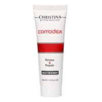 CHRISTINA Сыворотка-восстановление обновляющая ночная / Comodex Renew & Repair Night Treatment 50 мл