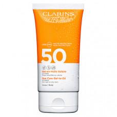 CLARINS Солнцезащитный гель для тела SPF 50 Gel-en-Huile Solaire Corps