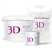 Collagene 3D Альгинатная маска для лица и тела с аргирелином 1200 г (Collagene 3D, Boto)