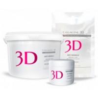Collagene 3D Альгинатная маска для лица и тела с экстрактом спирулины, 1200 г