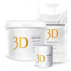 Collagene 3D Альгинатная маска для лица и тела с экстрактом женьшеня 1200 г (Collagene 3D, Exspress Lifting)
