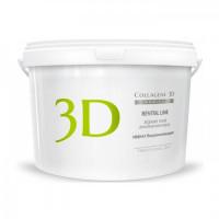Collagene 3D Альгинатная маска для лица и тела с протеинами икры 1200 г