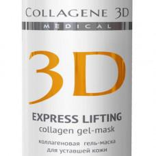 Collagene 3D Гель-маска для лица с янтарной кислотой, насыщение кожи кислородом и экстра-лифтинг 130 мл (Collagene 3D, Exspress Lifting)