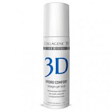 Collagene 3D Коллагеновая гель-маска для лица с аллантоином для раздраженной и сухой кожи, 130 мл (Collagene 3D, Hydro Comfort)