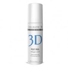 Collagene 3D Крем для лица SPF 7 после химических пилингов 150 мл (Collagene 3D, Peeling)