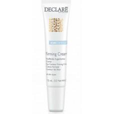 DECLARE Крем подтягивающий для кожи вокруг глаз / Eye Contour Firming Cream 15 мл