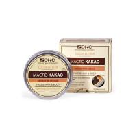 DNC Масло для волос и кожи какао