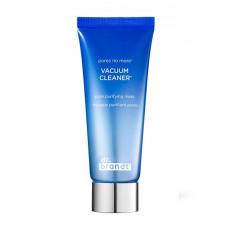 DR. BRANDT Маска вакуумная чистка пор для лица / Pores No More Vacuum Cleaner 30 г