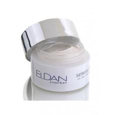 ELDAN Крем активный регенерирующий EGF / Premium 50 мл