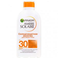 GARNIER Ультраувлажняющее солнцезащитное молочко SPF30 с комплексом натурального происхождения