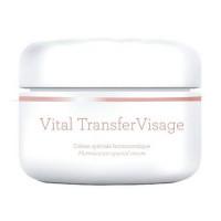 Gernetic Специальный крем для кожи лица в период менопаузы, 50 мл (Gernetic, Чувствительная кожа)
