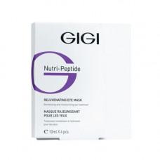 GIGI Маска-контур пептидная для век / Nutri-Peptide Eye Contur Mask 4*10 мл