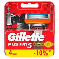 GILLETTE Сменные кассеты для бритья FUSION Power