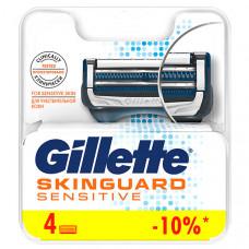 GILLETTE Сменные кассеты для бритья SKINGUARD Sensitive