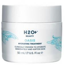 H2O+ Интенсивное увлажняющее средство для лица Oasis 50 мл