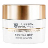 Капсулы с фитоэстрогенами для лица Mature Skin Isoflavonia Relief: Капсулы 50шт