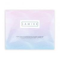 Lamixx, Набор для ламинирования ресниц