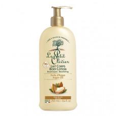 LE PETIT OLIVIER Молочко для тела питательное с маслом Арганы д/сухой кожи