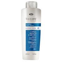 LISAP MILANO Шампунь для седых, мелированных волос / Top Care Repair Silver Care Shampoo 500 мл