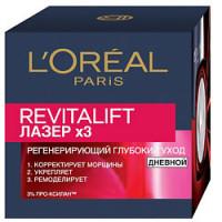 """L`OREAL Дневной антивозрастной крем """"Ревиталифт Лазер х3""""против морщин для лица 50 мл"""