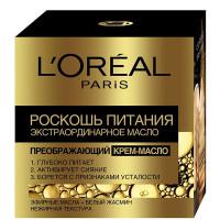 """L'OREAL PARIS Крем-масло для лица """"Роскошь Питания"""" экстраординарный"""