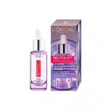 L'OREAL PARIS Сыворотка Ревиталифт Филлер для лица и шеи с 1,5% чистой гиалуроновой кислотой