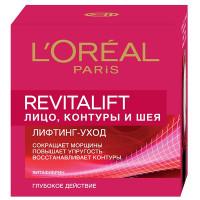L`OREAL Подтягивающий уход для контуров лица и шеи Revitalift