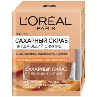 L'OREAL Сахарный скраб для лица, 3 натуральных сахара и Масло винограда, придающий сияние, отшелушивающий