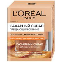 L'OREAL Сахарный скраб для лица, 3 натуральных сахара и Масло винограда, придающий сияние, отшелушивающий 50 мл