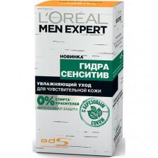 L'OREAL Уход увлажняющий с березой Men Expert HYDRA SENSITIVE