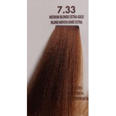 MACADAMIA Natural Oil 7.33 краска для волос, средний экстра золотистый блондин / MACADAMIA COLORS 100 мл