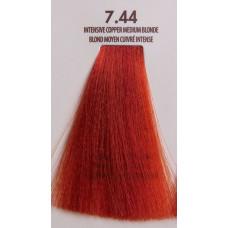 MACADAMIA Natural Oil 7.44 краска для волос, яркий медный средний блондин / MACADAMIA COLORS 100 мл