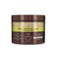 Macadamia Питательная маска для всех типов волос 236 мл (Macadamia, Уход)