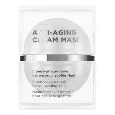 Маска для зрелой кожи лица Beauty Anti-Aging Cream Mask 50мл