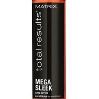 MATRIX Кондиционер с маслом ши для гладкости непослушных волос / MEGA SLEEK 1000 мл