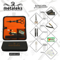 Metaleks, Набор для парикмахера BCS-1-07