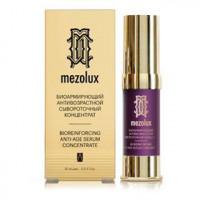 Mezolux Биоармирующий антивозрастной сывороточный концентрат, 15 мл (Mezolux)