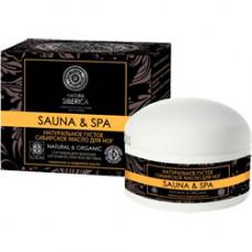 NATURA SIBERICA Натуральное густое сибирское масло для ног Sauna&Spa