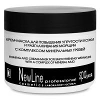 NEW LINE PROFESSIONAL Крем-маска с комплексом минеральных грязей для повышения упругости кожи и разглаживания морщин 300 мл