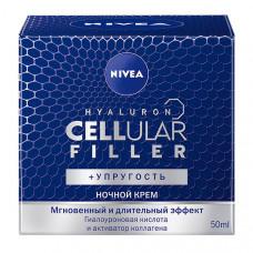 NIVEA Крем-филлер ночной для лица CELLULAR