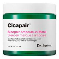 Ночная ампульная маска для лица Cicapair Sleepair Ampoule-in Mask 110мл